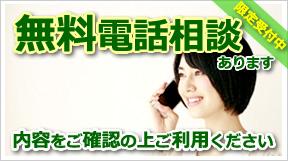 大阪 京都 アダルトチルドレン克服カウンセリング