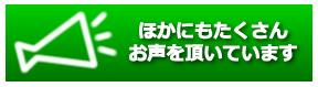 大阪 京都 アダルトチルドレン カウンセリング【感想が続々寄せられています】
