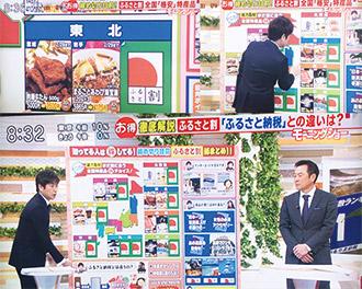 羽鳥慎一モーニングショー(テレビ朝日)