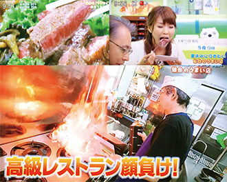 ナマイキサタデー(KHB東日本放送)