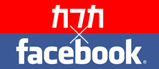 kafka facebook