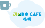 Jimdo cafe札幌