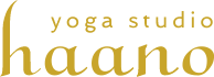 yoga studio haano