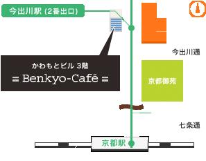 勉強カフェ 京都 同志社前の周辺地図