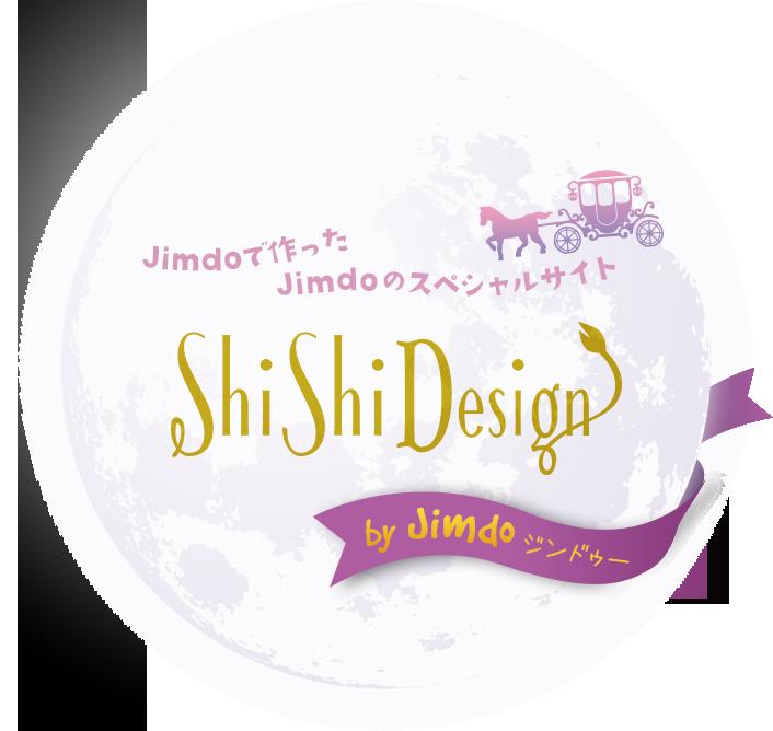 シシデザインによるJimdoのサンプルサイト