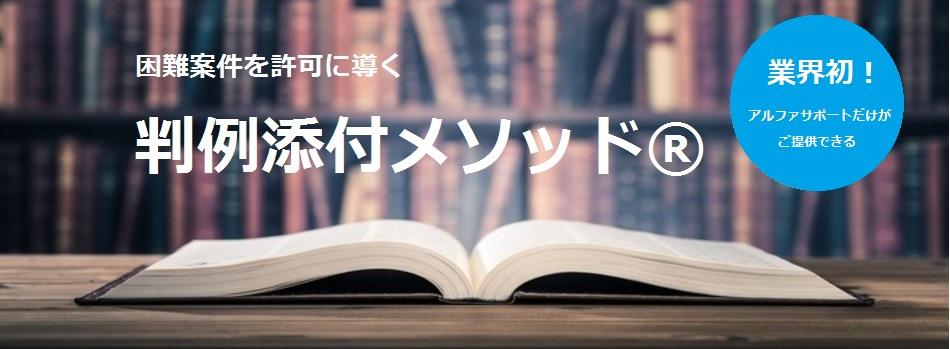 日本人の配偶者等ビザ