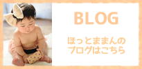 hottomaman blog