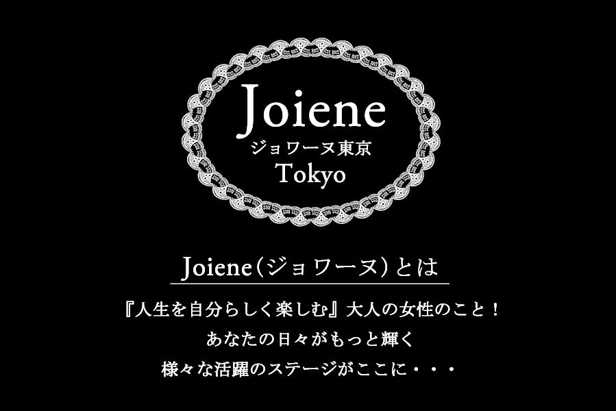 Joiene Tokyo