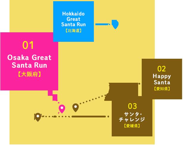 日本のサンタラン分布マップ