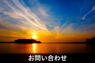 読売センター鎌倉東部のお問い合わせ