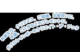 K18ファッションリング【プレゼント】【ハロウィン】-特集