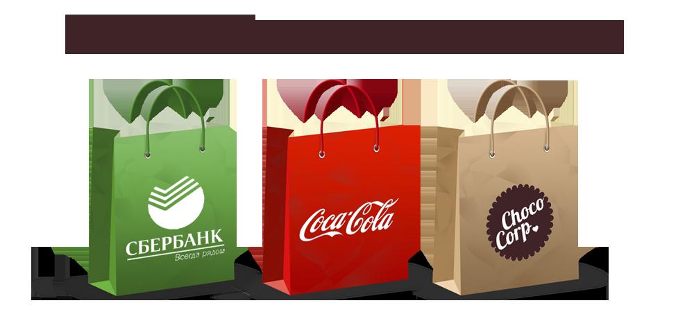 Фирменные бумажные пакеты с логотипом из мелованной, дизайнерской и крафт бумаги