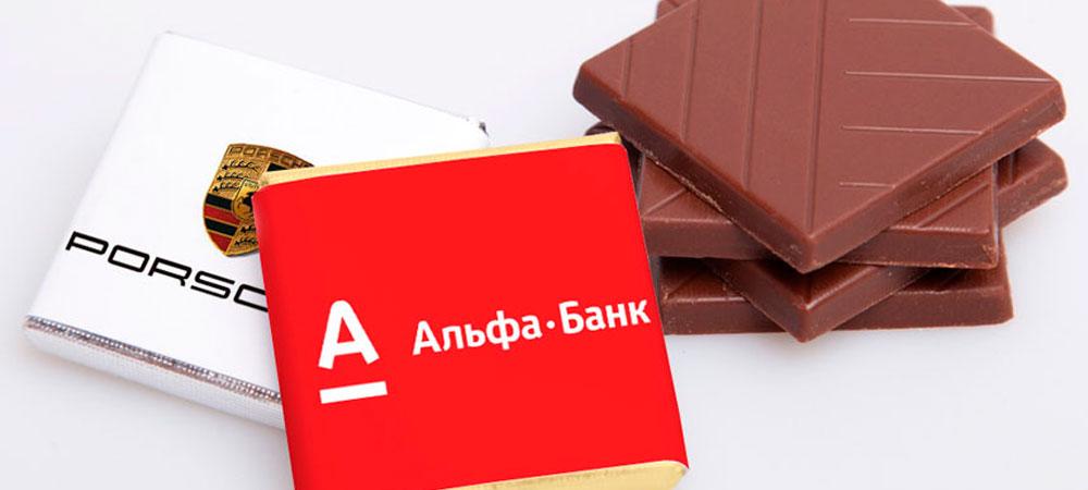 Шоколадки с логотипом по цене от 3,80р. в срок от 2-х дней