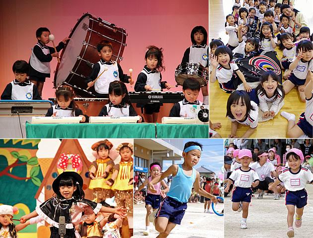 平和幼稚園(浜松平和学園)の写真