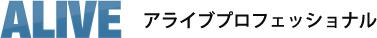 Alive 株式会社アライブ