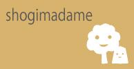 shogimadame