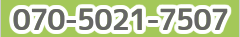 070-5021-7507