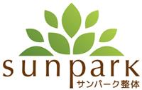 埼玉|浦和から徒歩2分 サンパーク整体