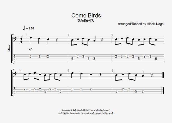 ベース練習用無料楽譜(タブ譜) ぶんぶんぶん