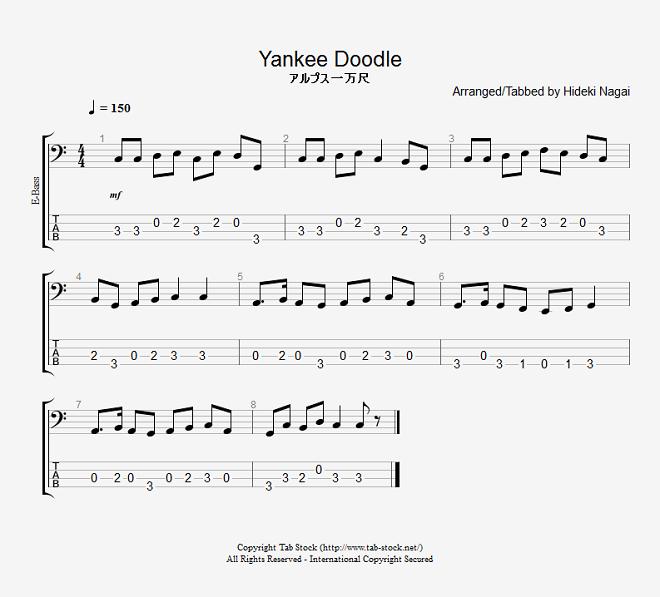 ベース練習用無料楽譜(タブ譜) アルプス一万尺