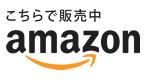 グディーズヨコハマ GOODIES YOKOHAMA amazon店