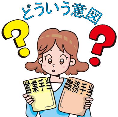 大阪府内で残業代請求を強化しています。営業手当てや職務手当ては残業代なのか?大阪/兵庫(神戸)/京都/滋賀(大津)/奈良/和歌山/岡山/広島から全国まで対応します。
