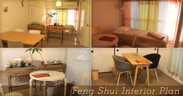 Feng Shui Interior Plan