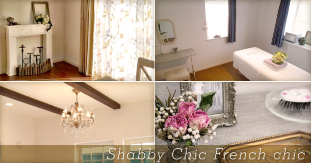 Shabby Chic French chic
