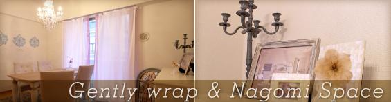 Gently wrap & Nagomi Space
