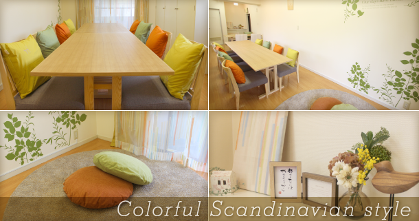 Colorful Scandinavian style