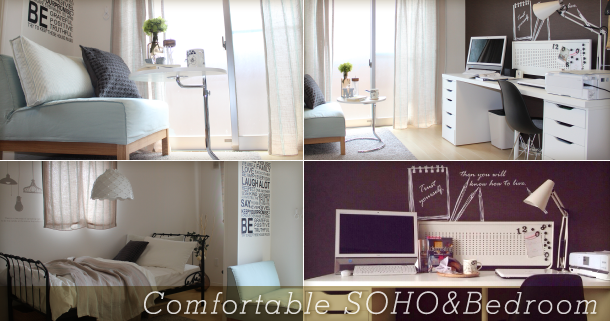 Comfortable SOHO&Bedroom