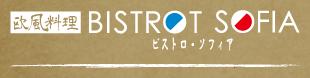 BISTROT SOFIA