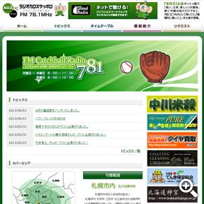 ラジオカロスサッポロ公式サイト