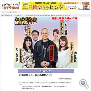 日高晤郎の画像 p1_11