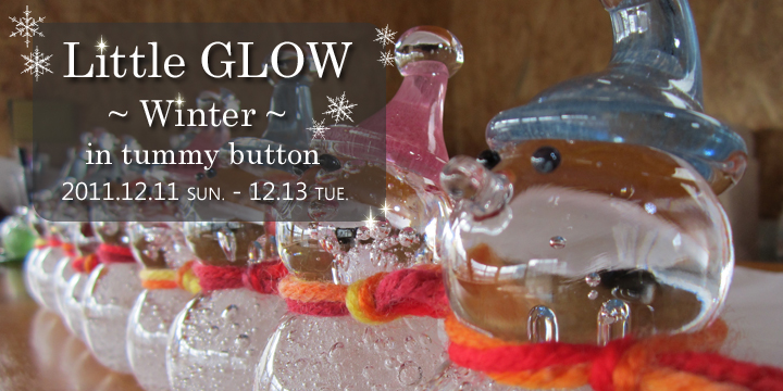 Little GLOW ~Winter~ in tummy button