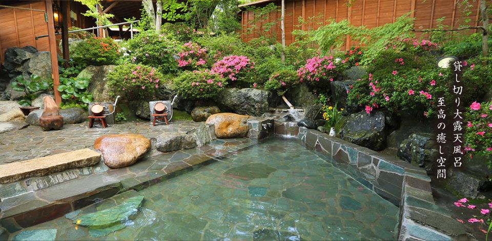 小さなホテルセラヴィの大露天風呂
