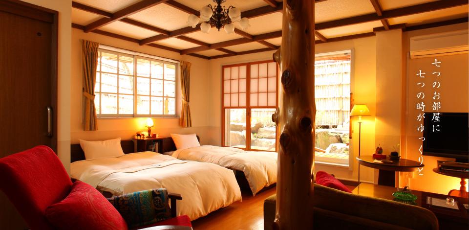 小さなホテルセラヴィのお部屋