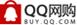 QQ Buy