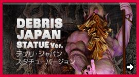 """DEBRIS JAPAN STATUE Ver.-デブリ・ジャパン スタチューバージョン"""" name="""