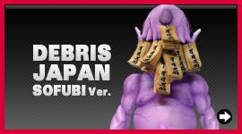 DEBRIS JAPAN SOFUBI Ver.