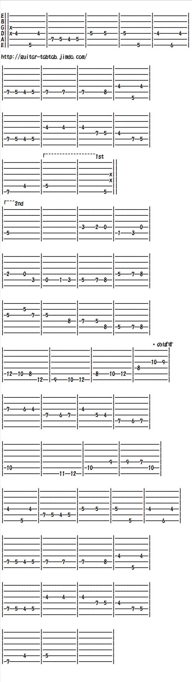 エレキギター無料楽譜(タブ譜)、クラシック編曲、愛の挨拶