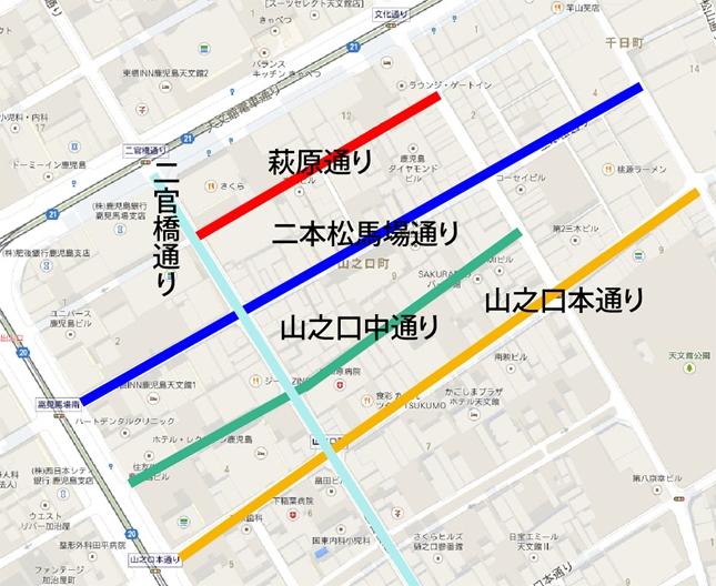 天文館マップ