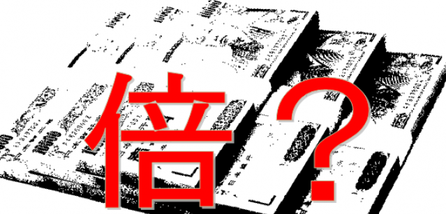 大阪府内の残業代請求を強化中です。大阪(大阪市内も大阪市外も両方共)に近い残業代請求してnetの峯弘樹事務所では付加金の請求も視野に入れています。