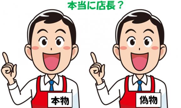 大阪での残業代請求を強化しています。残業代は出ない店長は、一度、東京/大阪/横浜/神戸/千葉/京都/埼玉/和歌山/名古屋/広島から全国対応の残業代払ってnetで残業代請求をして下さい。