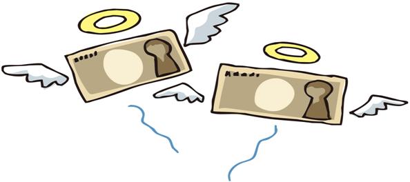 東京/大阪/横浜/神戸/千葉/京都/埼玉/和歌山/名古屋/広島から全国まで残業代請求してnetなら1円でも多くの残業代がお手許に残ります。