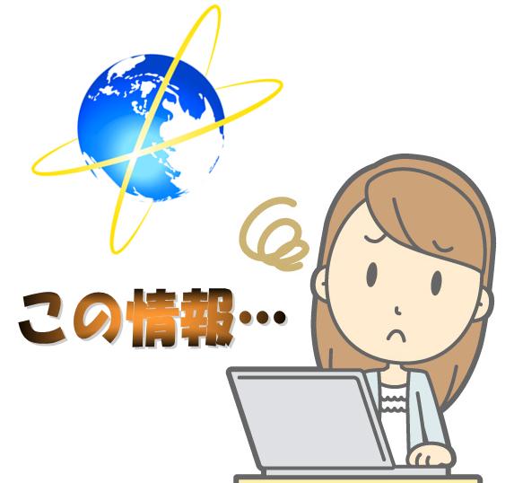東京/大阪/横浜/神戸/千葉/京都/埼玉/和歌山/名古屋/広島を中心に全国対応。インターネット上のまことしやかな法的知識は大阪から至近の残業代請求してnetで確かめましょう。