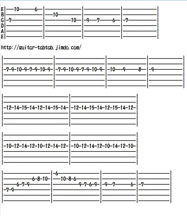 エレキギター無料楽譜(練習タブ譜)、速弾きチャールダーシュ