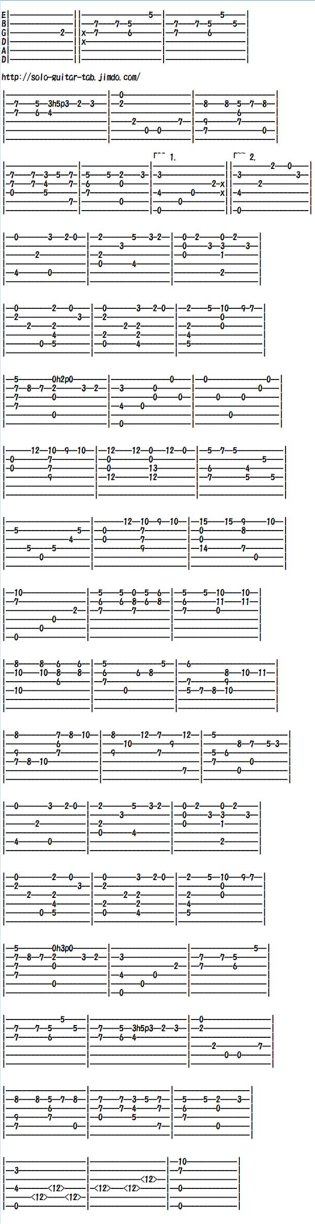 Intermediate Classical Guitar Sheet Music (Tabs), Villancico de Navidad