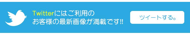 ></a></center> </body> </html>