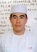 福田 光昭